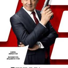 johnny_english.jpg